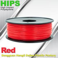 Wholesale HIPS 3mm / 1.75 mm 3D Printer Filament  For 3D Printer from china suppliers