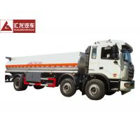Wholesale JAC Chassis Fuel Tank Truck Diesel Fuel Truck  11200x2500x2950mm High Reliability from china suppliers