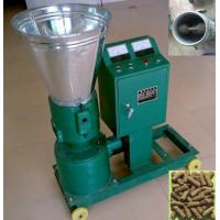 Wholesale MZLH series ring die straw hay pellet machine from china suppliers
