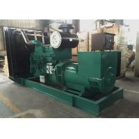 Wholesale Green Commercial Emergency Power Generator With Stamford Alternator from china suppliers