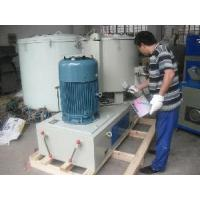 Wholesale PVC/PE Powder Color Mixing Machine from china suppliers