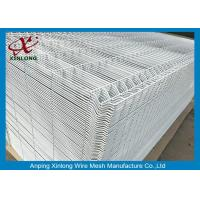 Wholesale 1800*2000mm 3D Wire Mesh Fence White Powders Sprayed Coating Mesh Fence from china suppliers