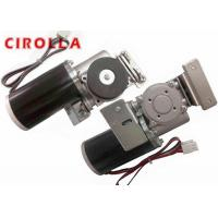Wholesale DC 24V Automatic Sliding Door Motor Elevator Door Motor 650-1600mm from china suppliers
