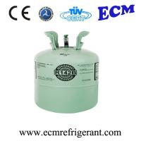 Wholesale Refrigerant r142B gas from china suppliers