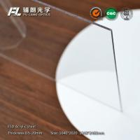 Wholesale 10mm Opaque Acrylic Sheet , Opaque Acrylic Panels 106~108Ω Surface Resistance Value from china suppliers
