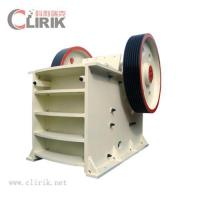 Buy cheap Small Jaw Crusher from wholesalers