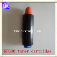 Buy cheap Weight Toner Cartridges NPG36 from wholesalers