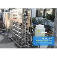 Wholesale RO Industrial Wastewater Treatment Systems , Water Purifier Machine For Commercial Purposes from china suppliers