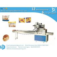 Wholesale Bread and butter horizontal straight pillow automatic packing machine Bread and butter horizontal straight pillow automa from china suppliers