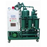 Wholesale Oil System Flushing Machine from china suppliers