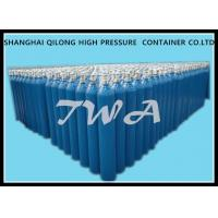 Wholesale Industrial Gas Cylinder ISO9809 40L Standard  Welding Empty  Gas Cylinder Steel Pressure   TWA from china suppliers
