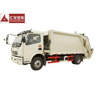 Wholesale DFAC Garbage Collection Truck , Non - Leakage Garbage Removal Truck Low Pollution from china suppliers