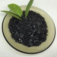 Wholesale Natural seaweed extract Organic Seaweed Fertilizer with black powder color from china suppliers