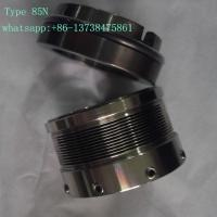High temperature resistant metal bellows mechanical seal