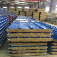 Quality corrugated prepainted blue metal  steel rock wool  sandwich panel for roof for sale