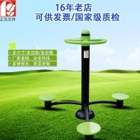 Standard Treadmill Backyard Exercise Equipment Soft Covering PVC Fixed Size