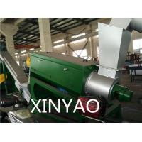 Buy cheap High Speed Frication Plastic Washing Line 22 - 45KW , Plastic Recycling from wholesalers