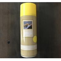 Wholesale Peelable Rubber Coating Spray Paint Water Based Paint  Yellow Color Aerosol from china suppliers