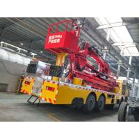 Buy cheap 18m bucket type bridge inspection truck under bridge access maintenance repairing from Wholesalers