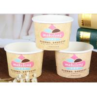 Wholesale Frozen Yogurt / Ice Cream Containers With Lids Full Colour Printing from china suppliers