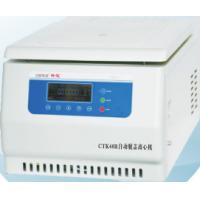 Wholesale Automatic Uncovering Countertop Centrifuge , Hematocrit Centrifuge Machine CTK48R from china suppliers