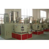 Wholesale High / Low Speed Mixer Extruder Machine Parts With 500L/1000L 800-1000kg/H from china suppliers