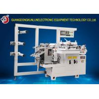 Wholesale 220V / 380V 50Hz Automatic Asynchronous Die Cutting Machine for Mobile Phone Frame from china suppliers