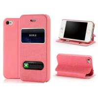 Wholesale Iphone 5s Protectve Cases from china suppliers