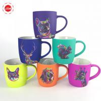 Wholesale Innovative hot sale soft touch spray glazed custom printed ceramic coffee mug with animal decal from china suppliers