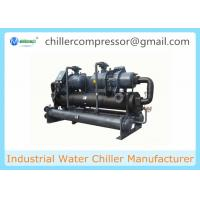 Wholesale Double 50 Tons Screw Compressors Water Cooled Chiller Industrial Chiller from china suppliers