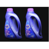 Wholesale Fragrance Free Hand Washing Detergent 2L / 3L , Hypoallergenic Laundry Detergent from china suppliers
