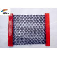 Wholesale Mining / Quarry 1mm - 4mm Self Cleaning Screen Mesh Anti - Clogging High Temperature Resistance from china suppliers