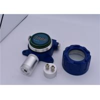 Wholesale Bromomethane CH3Br Gas Monitoring Equipments PID Detection Principles from china suppliers