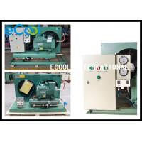 China Walk In Cooler Freezer Condensing Unit With BITZER Compressor Freon R22/R134a/R404a on sale