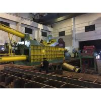 Buy cheap 315 Tons Baling Force Cuboid Block Scrap Baler Machine Cylinder Scrap Metal Press from Wholesalers