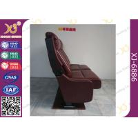 Wholesale Vip Home Theatre Seating Chairs Genuine Leather Fixed Theatre Style Seating from china suppliers