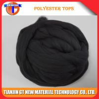 Buy cheap 3D*88MM Black Polyester Tops for spinning application from Wholesalers