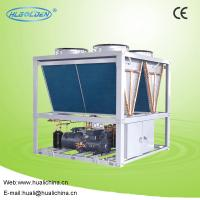 Swimming Pool Water Chillers : Low temp commercial chiller units hot water source scroll