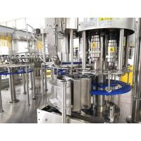 Buy cheap Juice Filling Machine / Liquid Filling Machine from wholesalers