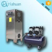 China 40g drinking pure water mineral  water spring water treatment plant ozone generator on sale