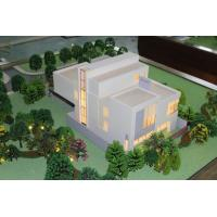 China Architectural Real Estate Invest Model Building , 3d miniature scale house model on sale