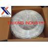 Buy cheap 1050 1060 3003 aluminium tube for refrigerator from wholesalers