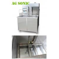 China 450L Large Capacity Automotive Ultrasonic Cleaner For Car Tyre / Wheel / Rim on sale
