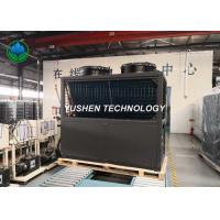 Wholesale Industrial Heat Pump Heating And Cooling , Large Cold Climate Heat Pump from china suppliers