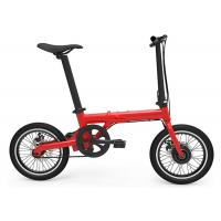Wholesale Frame Folding Electric Bicycle 250W Electric Bike With Al - Alloy Lithium Battery from china suppliers
