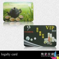 China 300GSM Paper Prepaid Calling Card Magnetic Strip , Offset Printing on sale