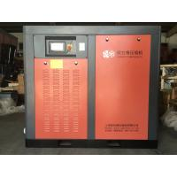 Buy cheap 75kw Oil Injected Industrial Air Compressors Low Noise Air Cooling from wholesalers