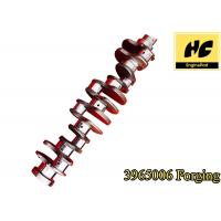 Wholesale HRC46 - 58 Cummins Engine Spare Parts Cast Iron Crankshaft 3965006 Sample Available from china suppliers