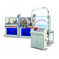 China 9 Oz PE Coated High Speed Paper Cup Machine For Making Paper Cups Cold Drink on sale