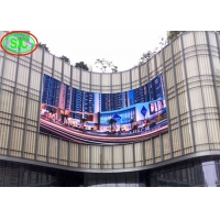 Wholesale Indoor Advertising HD P2 Flexible LED Display Module from china suppliers